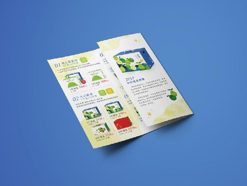 Brochure là gì là thắc mắc của những khách hàng trên thị trường hiện nay